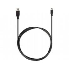 USB-Verbindungsleitung Gerät-PC